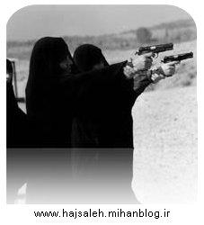 بسیج لشکر مخلص خداست    http://hajsaleh.mihanblog.ir